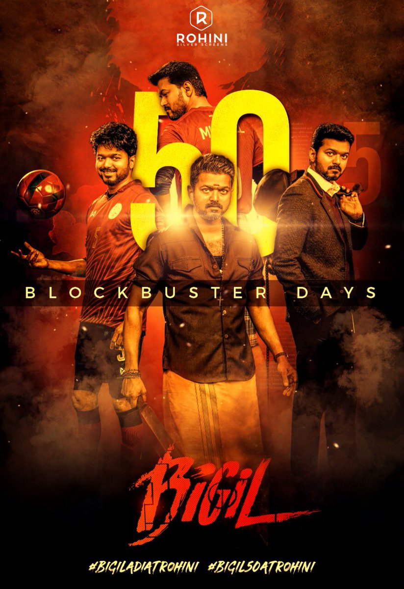 50 days of #Verithanam  Celebrating 50 blockbuster days on 15th Dec at our #FansFortRohini #Bigil50thDay #Bigil   Ena ready ah #pullingos?   @Ags_production @archanakalpathi @Atlee_dir @arrahman @am_kathir @Actress_Indhuja @VarshaBollamma<br>http://pic.twitter.com/6q1gp4A1ku