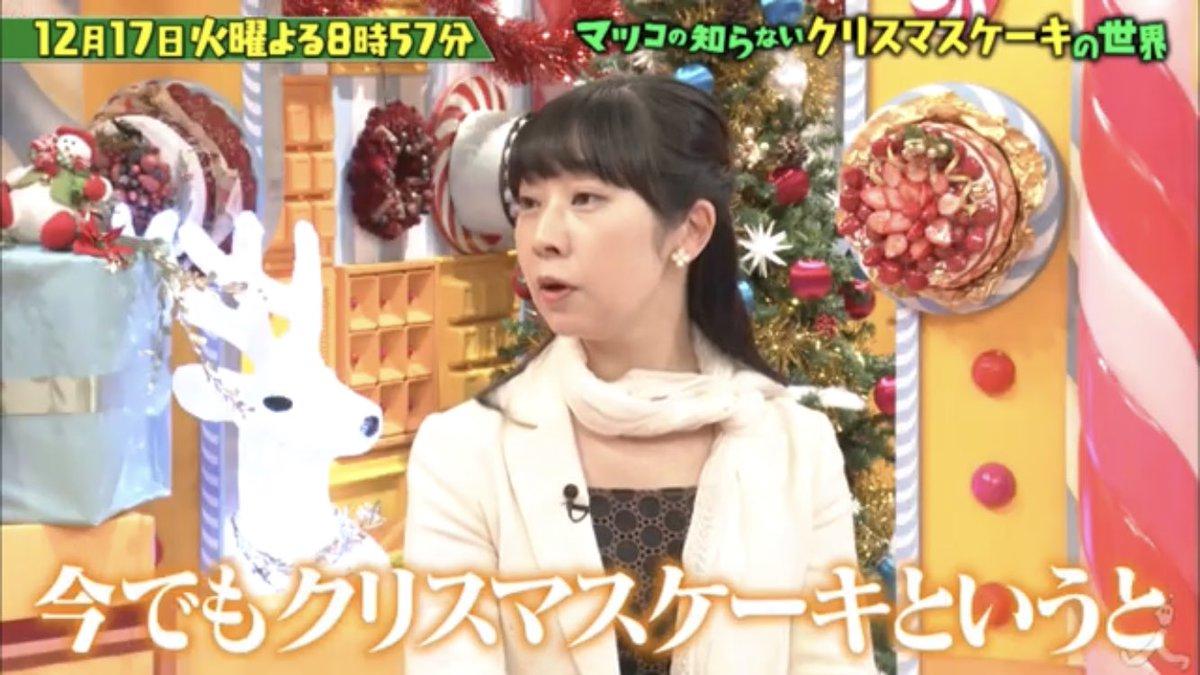"""「平岩理緒」の画像検索結果"""""""