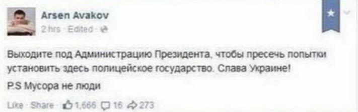 3 тыс. евро за уклонение от призыва: СБУ задержала львовского полицейского на взятке - Цензор.НЕТ 5419