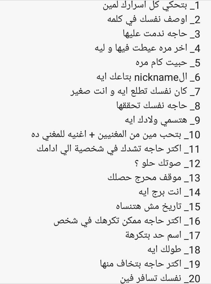 Retweet and i will send 2 numbers quote with answer <br>http://pic.twitter.com/cwvGmmc72R