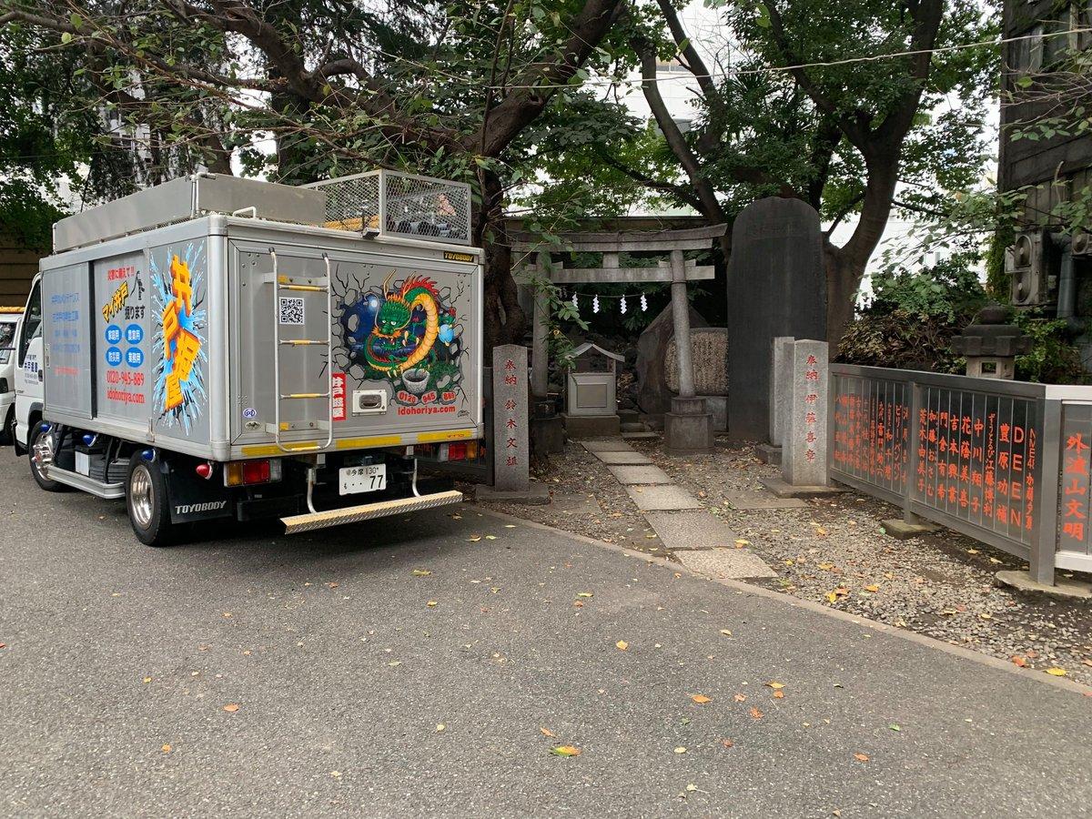 新宿 に 井戸 を 掘る