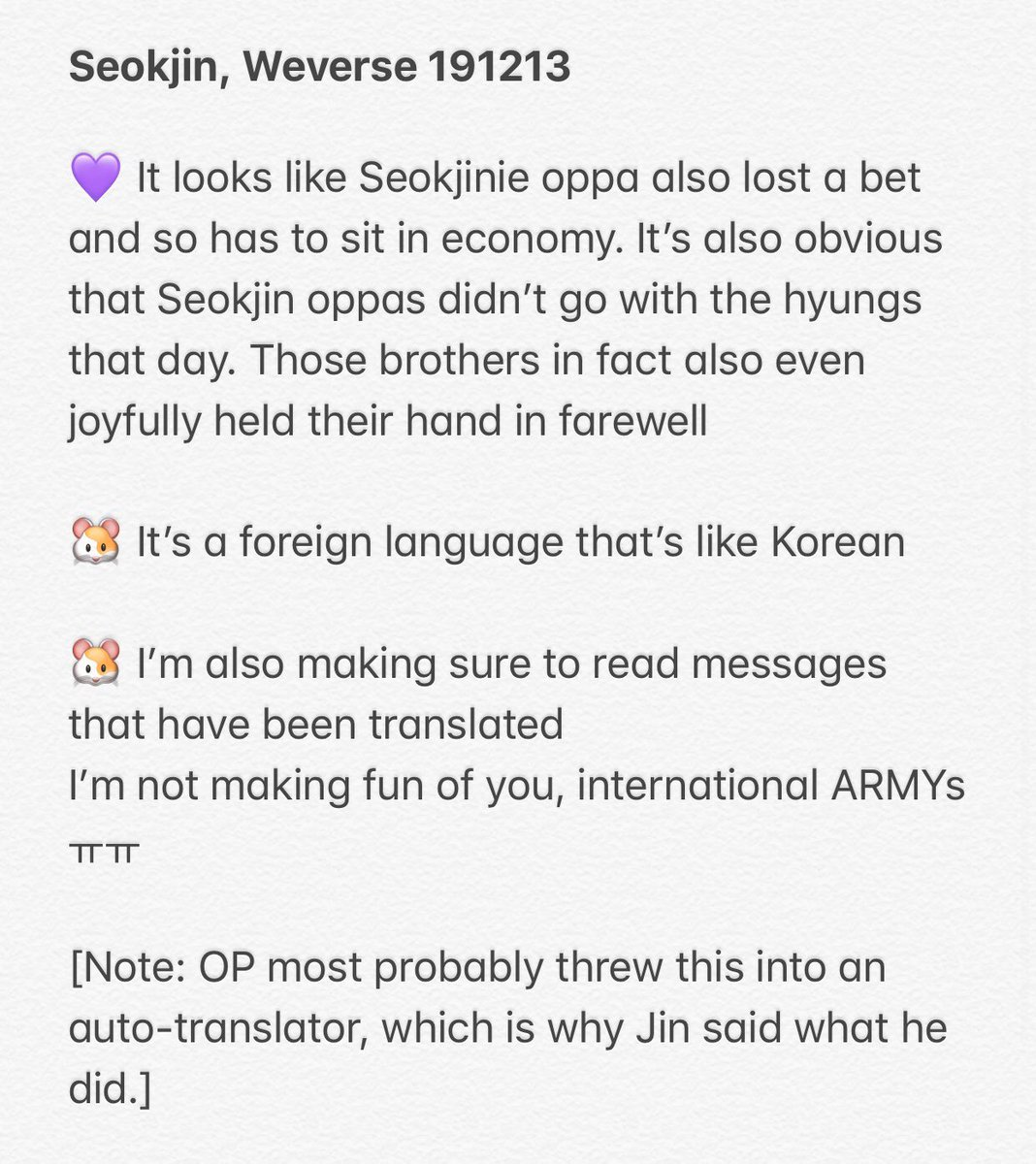The fact that Seokjin came back to explain to us that he isn't making fun of us hurts me   He prolly has seen the Savage tag going around and he is clarifying   He is such a pure soul and heart and so loving and caring  please we never Deserve him  Please stop your jokes!!! <br>http://pic.twitter.com/4hqzL2hkrV