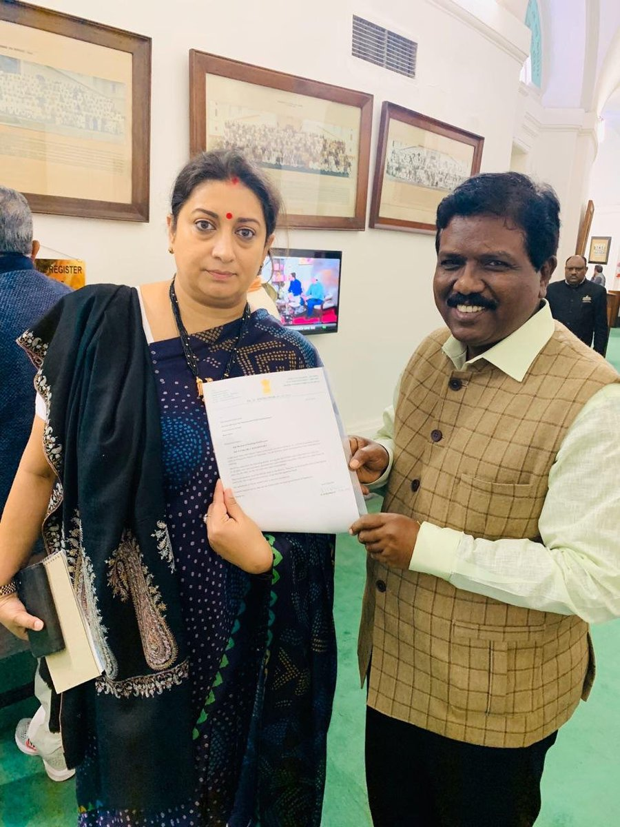 Importance between Hand Purse and TamilNadu MP's letter to set up special POCSO courts to deal crimes against Children's! Hon Minister Smriti ji The way u receive the letter, body language & face reaction speaks abt the priorities! This is BJP's Attitude towards our Country  <br>http://pic.twitter.com/COZaOBJ8m0