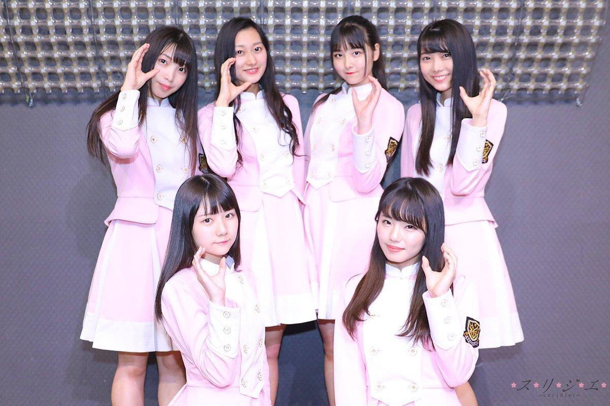 12月20日(金)、スリジエ:月組・星組・風組が浦和でライブします!!! 皆さまのお越しをお待ちしております☆ 詳細→