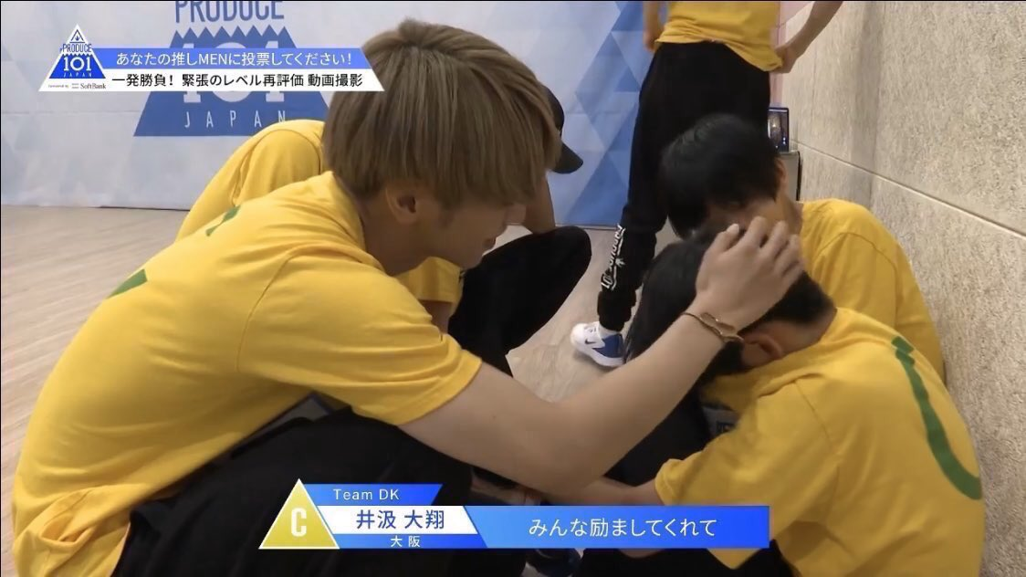 Someone said Shosei is always stick with Ren and being a crybaby. But actually Shosei comforts everyone who are upset and need motivation. Didn't you see he comfort Ikumi, Raira, Keigo, Syoya, Kenta and Domino team?!?? #大平祥生<br>http://pic.twitter.com/67kdXbxTNi