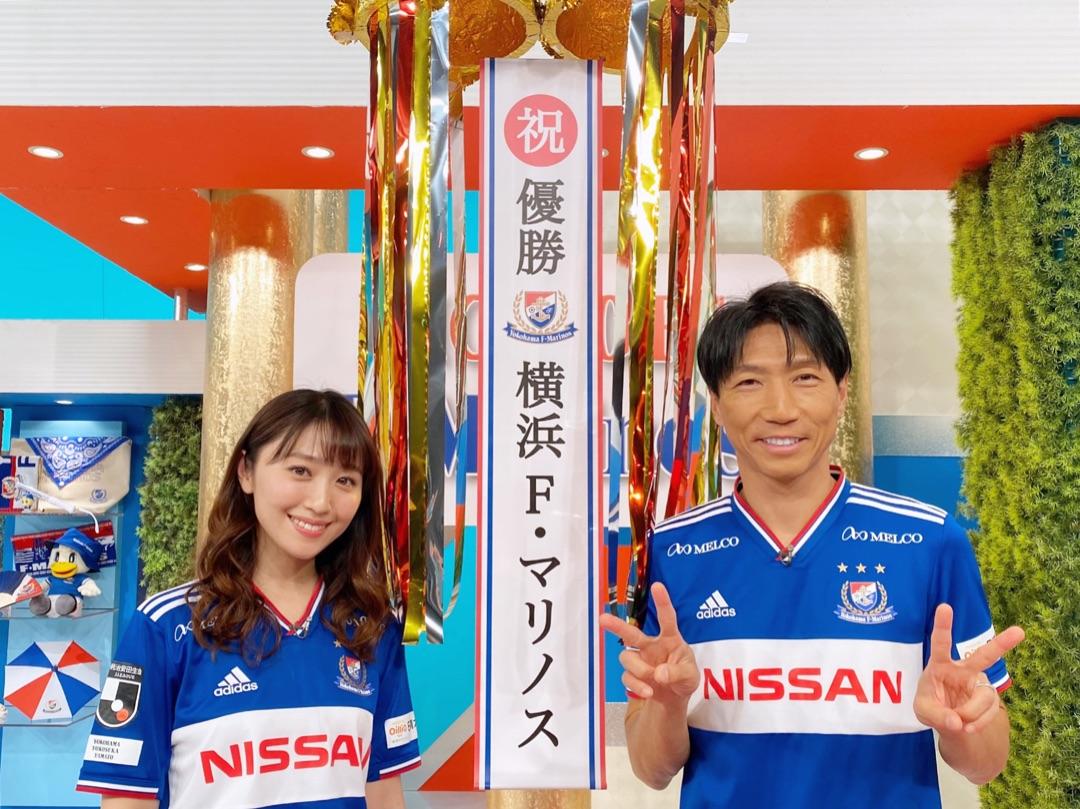 ㊗️優勝 横浜F・マリノス ー アメブロを更新しました
