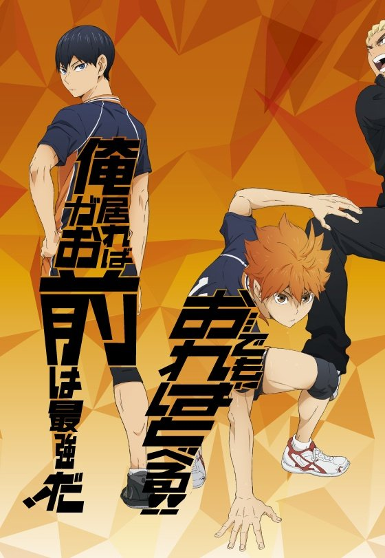 Hinata: But I can JUMP!  Kageyama: As long as I'm here, you will be the strongest!   Kageyama really be flexin' his love quotes to Hinata aye <br>http://pic.twitter.com/OoGevxs8Nf