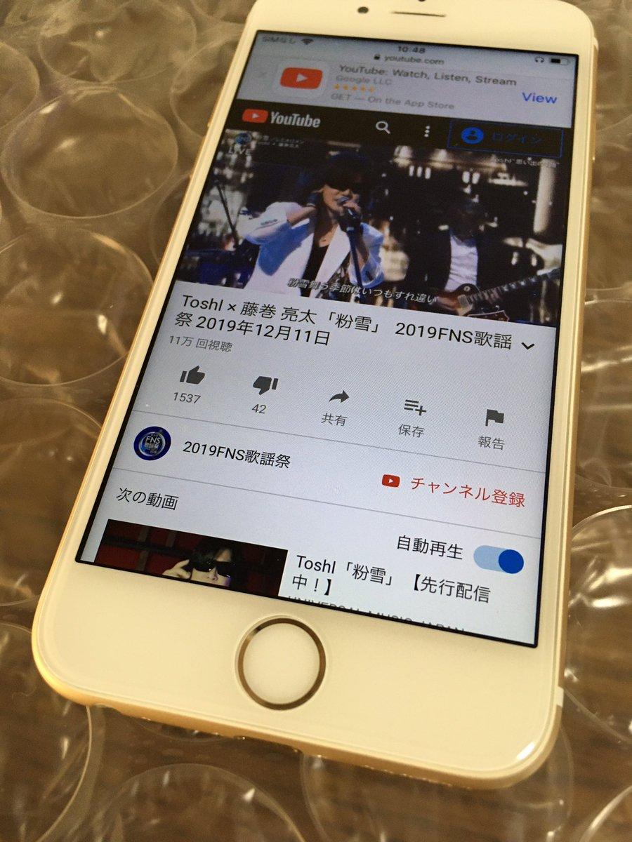 #ToshI さん の動画で動作チェック 何も問題ありません☺️ #iPhone #修理 #中古スマホ #危険性 #FNS歌謡祭