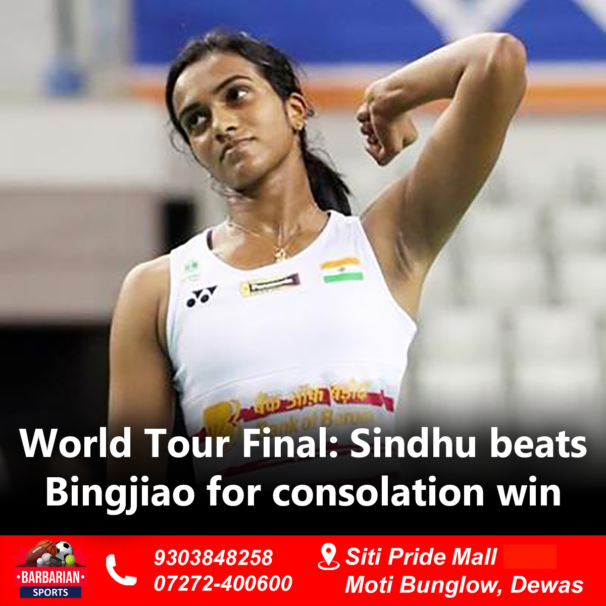 In Badminton, India's PV Sindhu recorded a consolation win over Chinese He Bing Jiao in the third group 'A' match of the BWF World Tour Final in Guangzhou, China today. . #pvsindhu #badminton #india #sainanehwal #badmintonindia #badmintonindonesia #kentomomota #jonathanchristie pic.twitter.com/pVM7oki2Yw