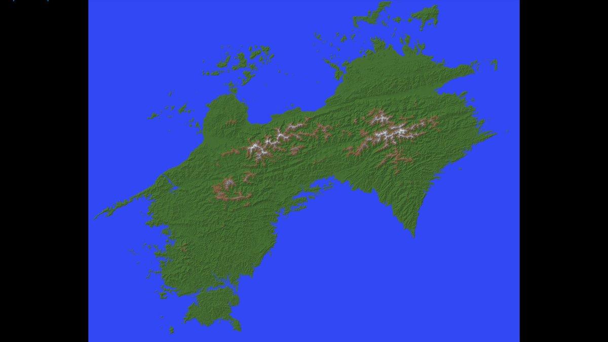 日本列島改造論 hashtag on Twitter