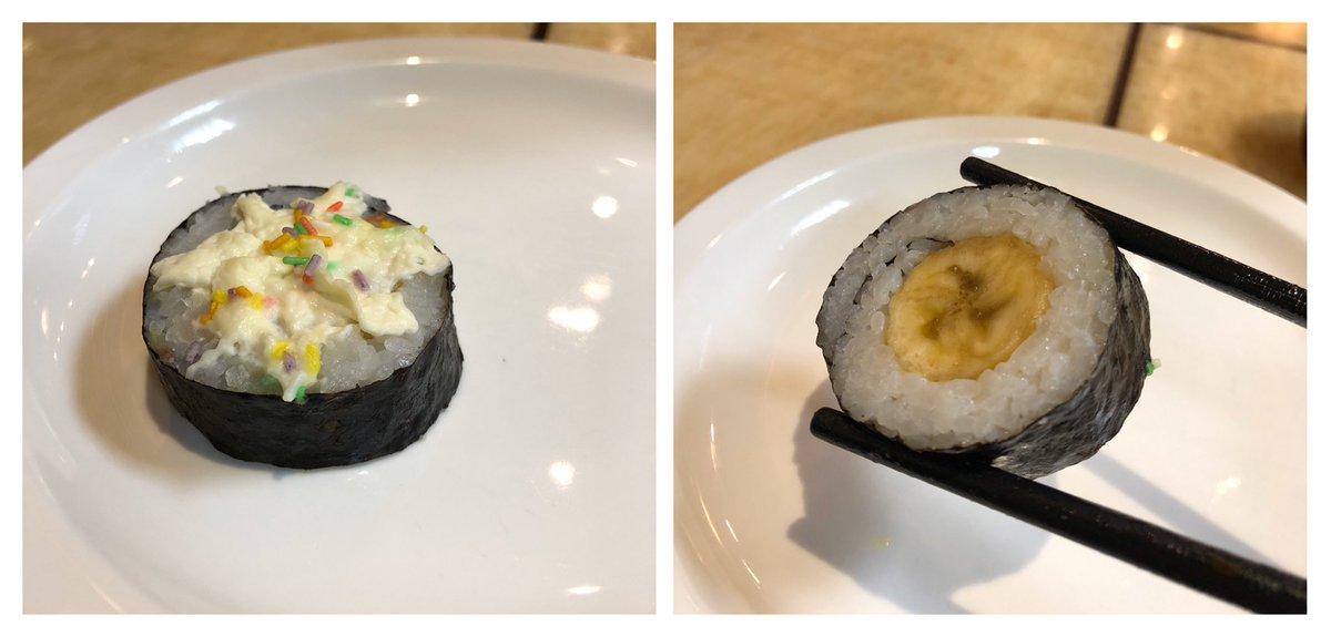 o0( 歴史上、さんざん他国の料理を魔改造してきた我が国が「寿司ポリス」などどは片腹痛い!あらゆる文化は他の文化を独自に解釈していいし、それがイノベーションを生むのだ!と思ってきた。しかし今、ヘルシンキで〈クリスマストッピング•バナナ巻き寿司〉を前にして、俺の寛容さが試されている。