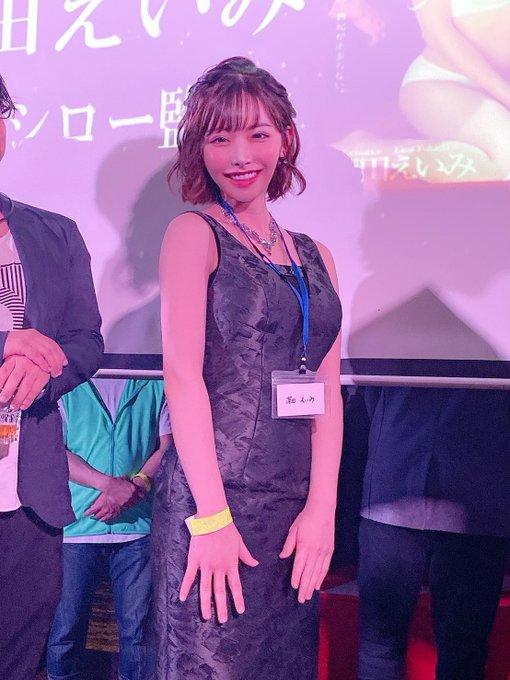 AV女優深田えいみのTwitter自撮りエロ画像25