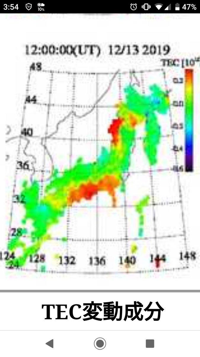 リアルタイム 地震 tec