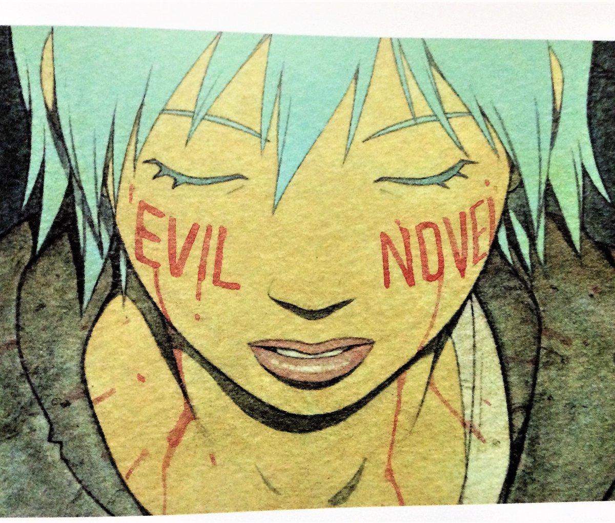 GHOST IN THE SHELL Storyboard Art Illustration MAMORU OSHII Book 73*