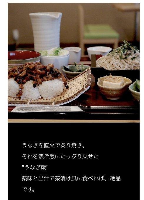 wawacafe_infoの画像