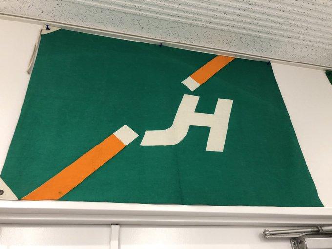 公団 日本 道路