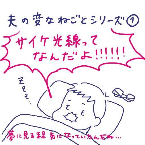 叫ぶ 寝言 悪夢見ながら叫び声、暴れる…原因はストレスじゃなく:朝日新聞デジタル