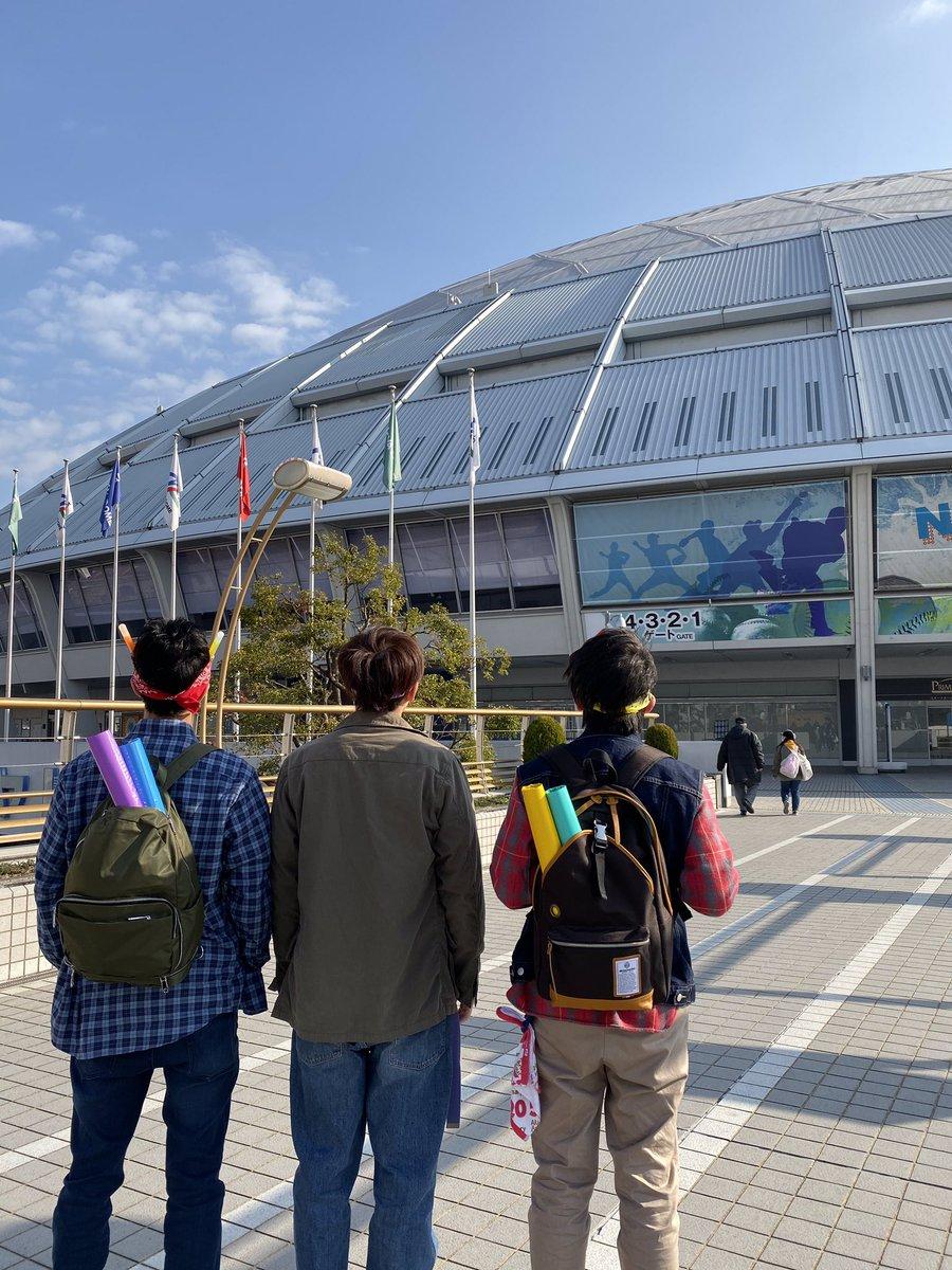 ARASHI Anniversary Tour 5×20and more…ナゴヤドームより…「ナゴヤへ進出ぅう〜!!」#嵐#Anniversary#5x20 #andmore