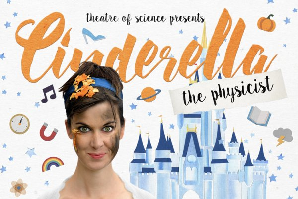 Looking for something to do today? Pop along to #Northallerton #library for #Cinderella the Physicist, a traditional #pantomime with a twist. Tickets are free. Standby tickets are subject to availability on the door.  Get full details ⬇️