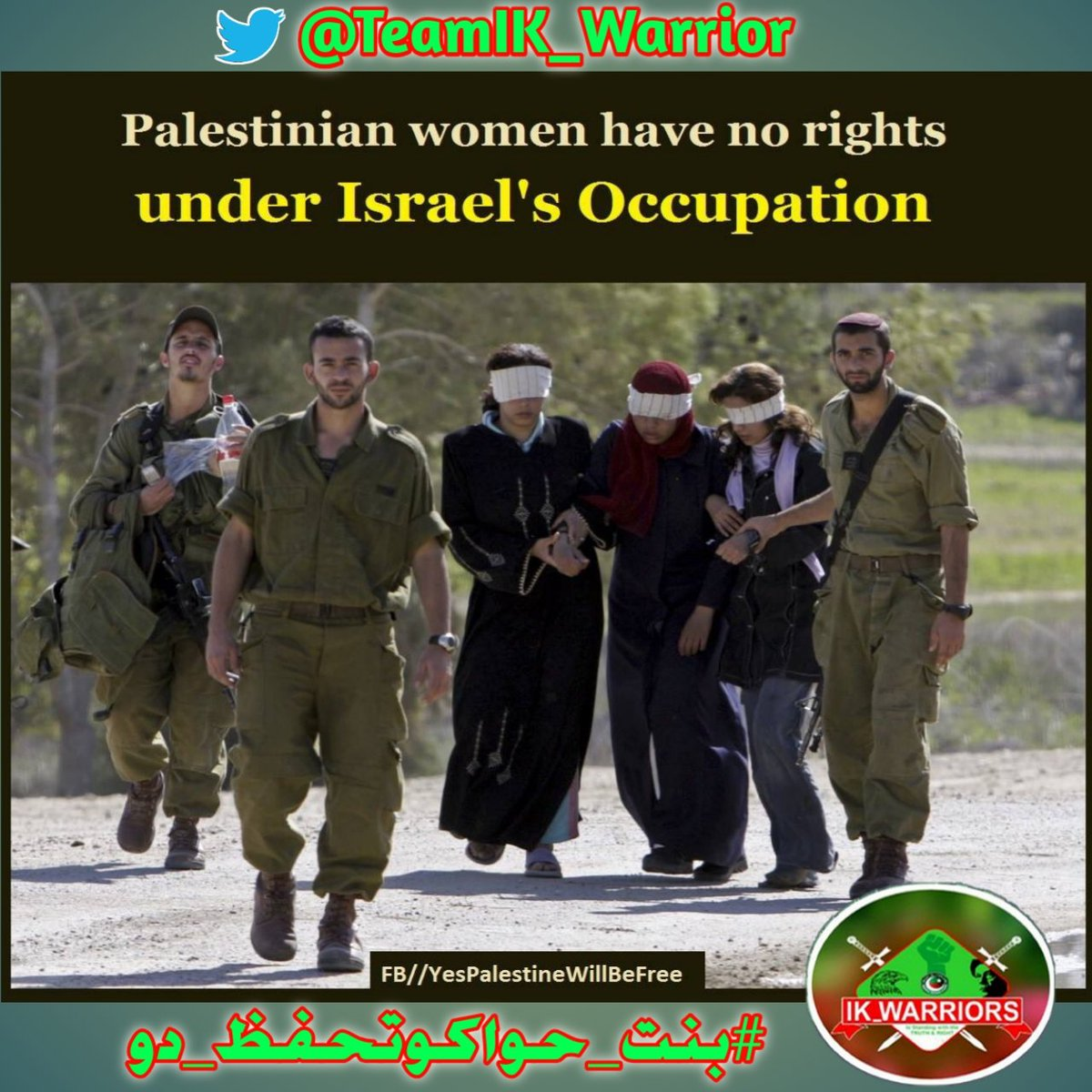 israeil is doing the same in plnstine as india in kashmir.rap and torture the women #بنت_حواکوتحفظ_دو