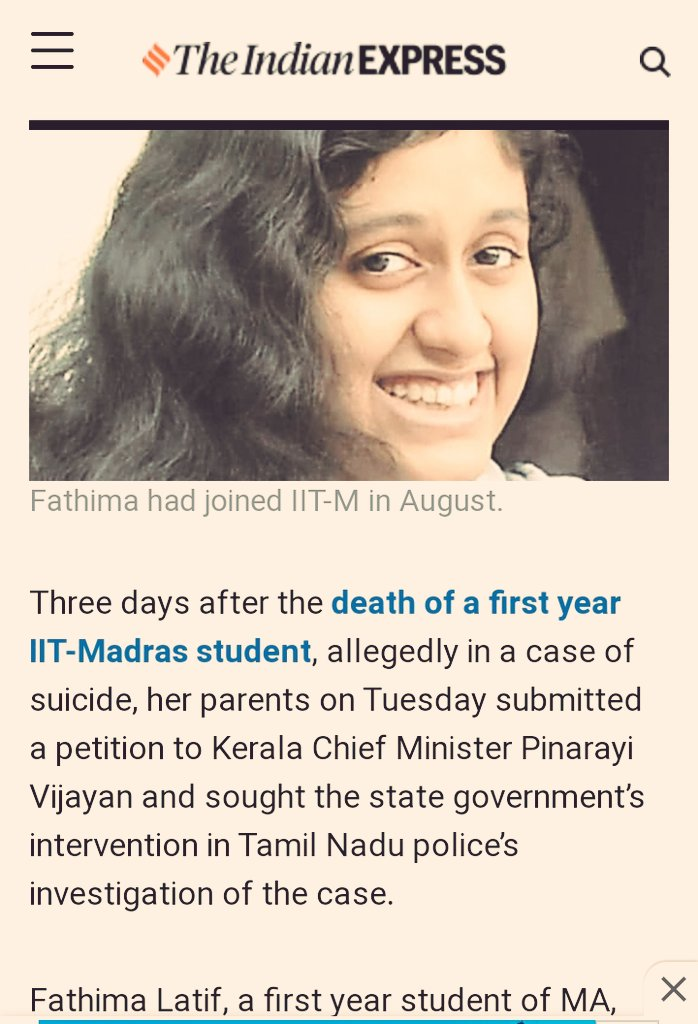 India is a hell for women #بنت_حواکوتحفظ_دو