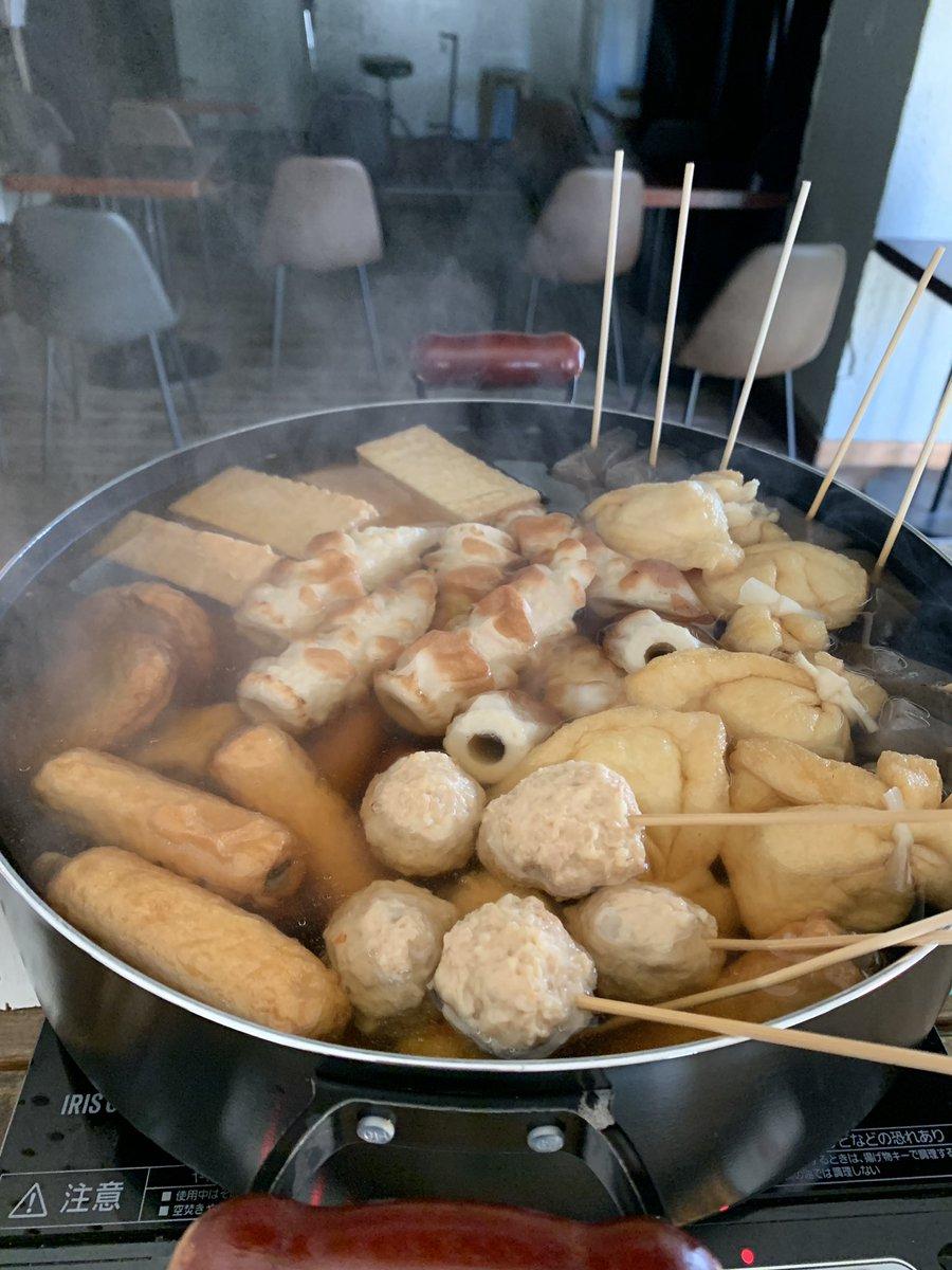 RT @slowbird0501: 今日は大きいお鍋でおでんです! 早めに仕込んで味を染み込ませてます! https://t.co/hlRqWPd6mo