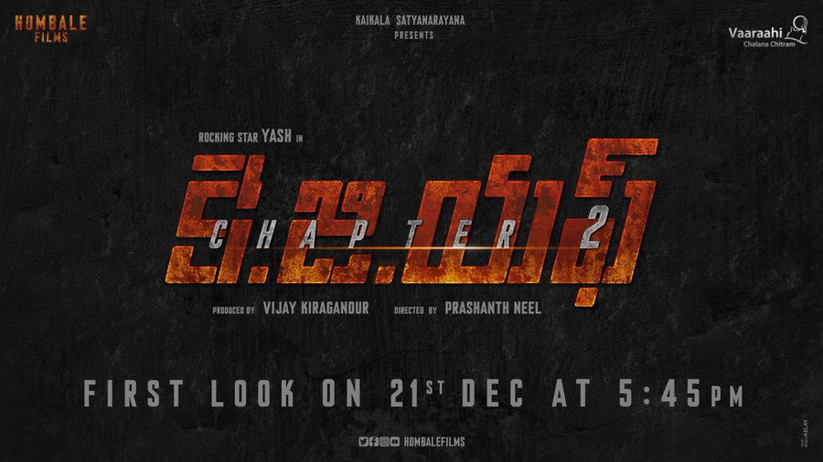 KGF Chapter 2 first look release date,KGF2