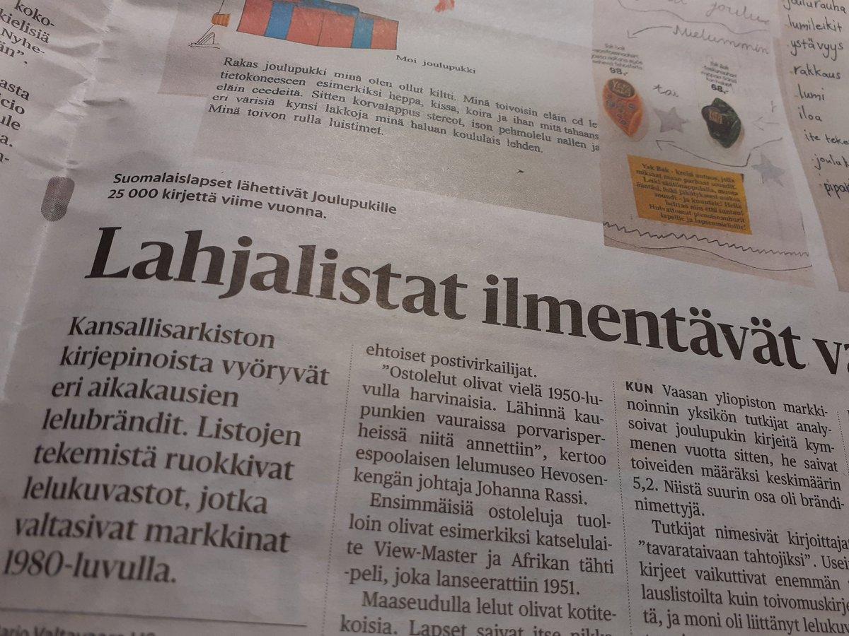 lelumuseoHKenka photo