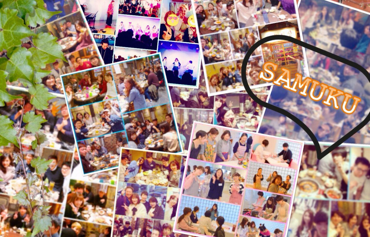 ★☆★ ご意見随時募集中 ★☆★ 日韓交流企画サムクは日韓交流を愛する皆様のご意見を基に、様々な企画を日々計画中です! 「こんなことしたい!あんなことしたい!」等、ご希望等をどしどしお知らせくださいね☆ 変わった内容も大歓迎!日程や時間帯の要望もお待ちしております^^*  #日韓