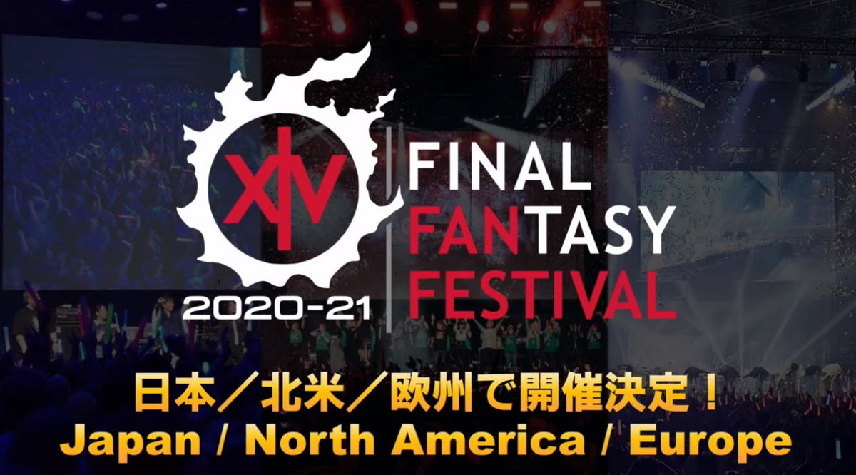 【FF14】「ファンフェス2020-21」の開催決定!他「ドマ式麻雀牌」や漆黒初のアートブックの発売が決定!第56回PLLお知らせまとめ:馬鳥速報 #FF14