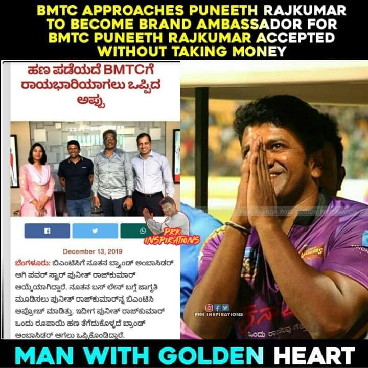 Man With Golden Heart ♥  #Powerstar #Puneethrajkumar  #Appu #Yuvarathnaa  @PuneethRajkumar