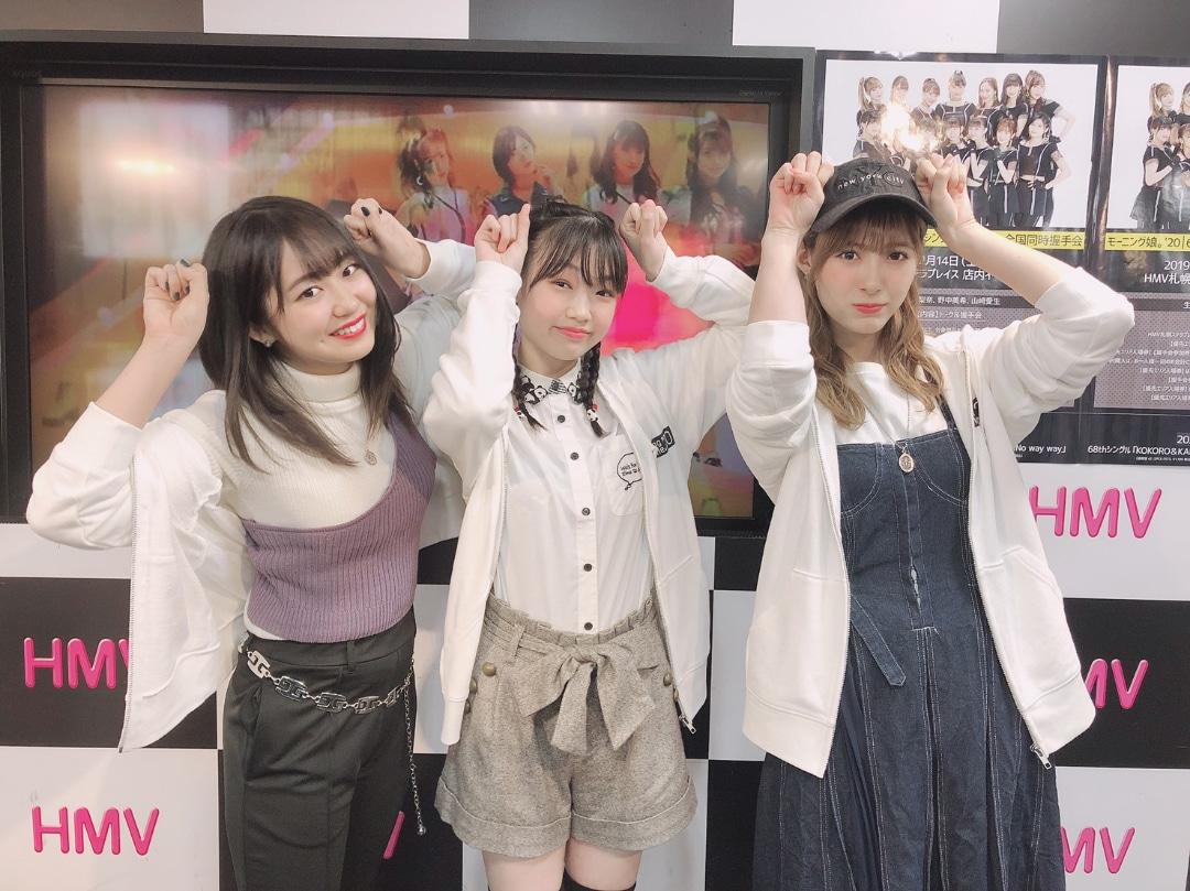 【12期 Blog】 ZDA1日目@野中美希:…  #morningmusume19