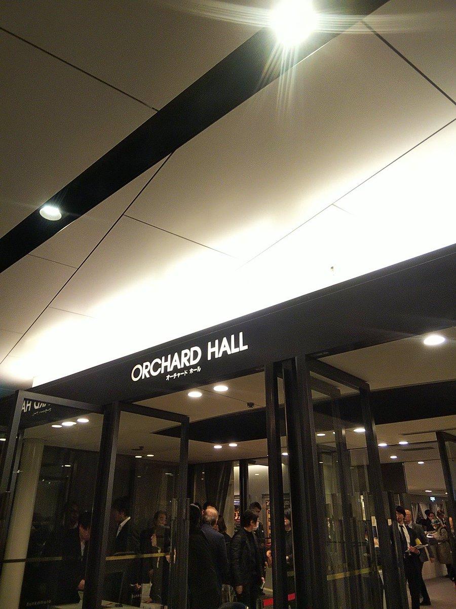 からの~今日も元気にライブハウス\(^o^)/じゃなくて(笑)#Bunkamuraオーチャードホール で #加山雄三 \(^o^)/さんのコンサートを見に来たパパたちをホールまでボディーガード(笑)アタシはまた後で迎えにくるよー(笑)