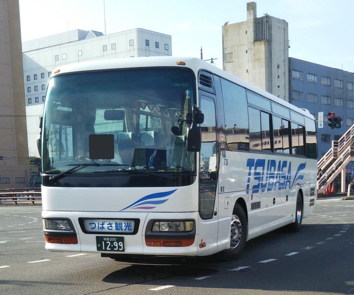 つばさ観光 秋田200か1299 いすゞ ガーラ2000 HD KL-LV781R2 / KL-LV774R2 前所有者不明 所属:本社営業所  つばさ観光は秋田県大館市に本社を置く、貸切バス事業者です。  特徴のある車だとは思いますが、どこから来たのかは全く見当がつきません…。
