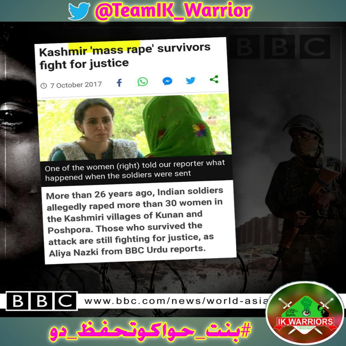 indian army shiwing its real raping face in kashmir. They have jst training of raps frm their homes and institutes  #بنت_حواکوتحفظ_دو