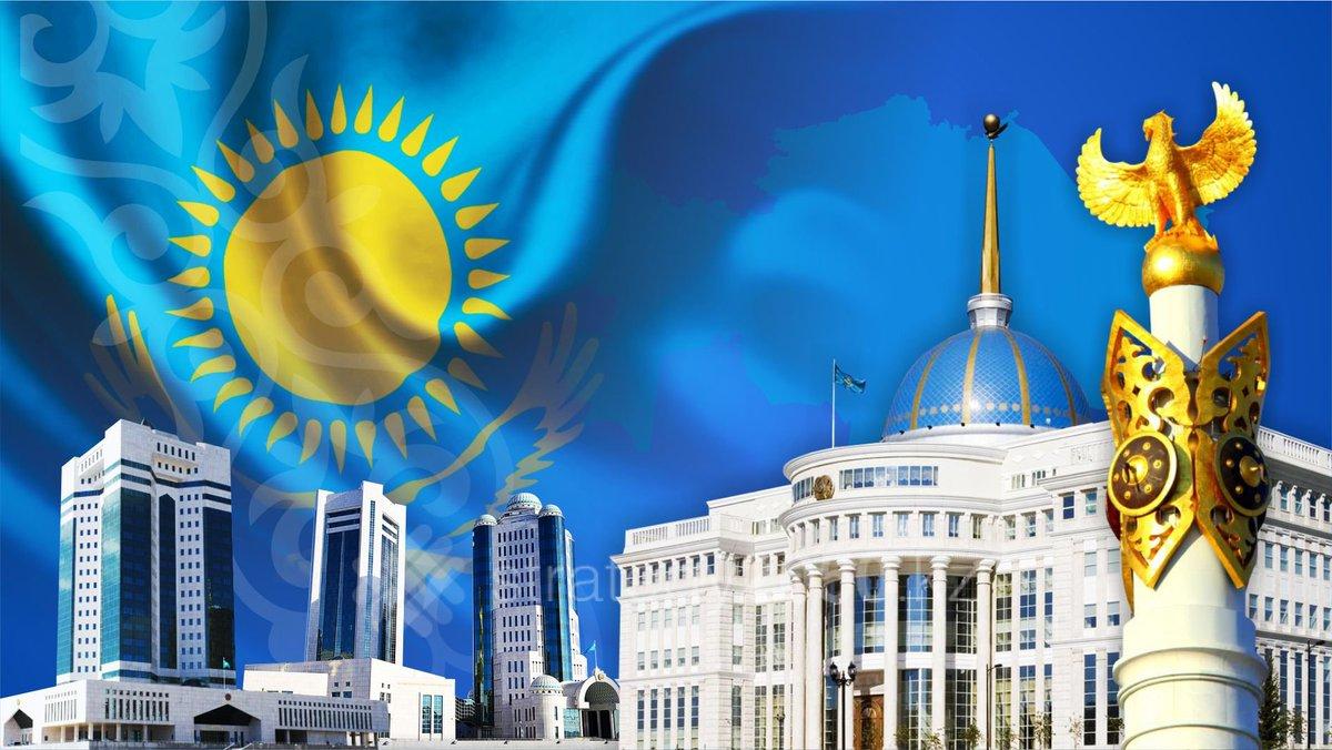 С днем независимости казахстана фото