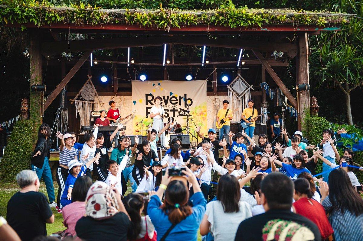 撮影: Mave Fotografia   #MaveFotografia #沖縄  #八重山  #石垣島  #Okinawa  #Yaeyama  #Ishigaki  #音楽イベント  #music  #live  #event  #石垣島観光  #野外フェス  #リバーブ  #ReverbFestRe01