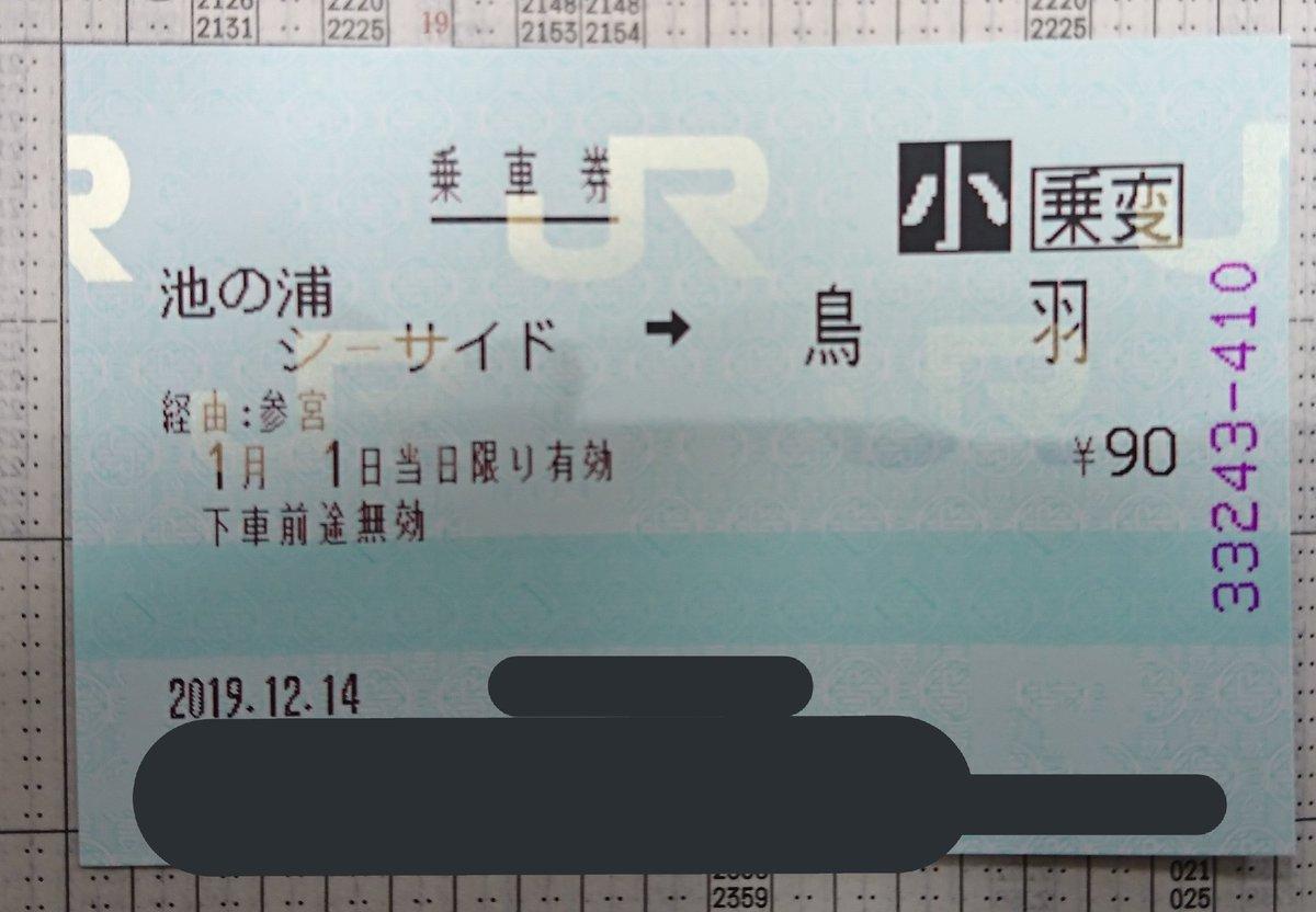 シーサイド 駅 池の浦 池の浦シーサイド駅(いけのうらしーさいど) 時刻表・運行情報・周辺観光