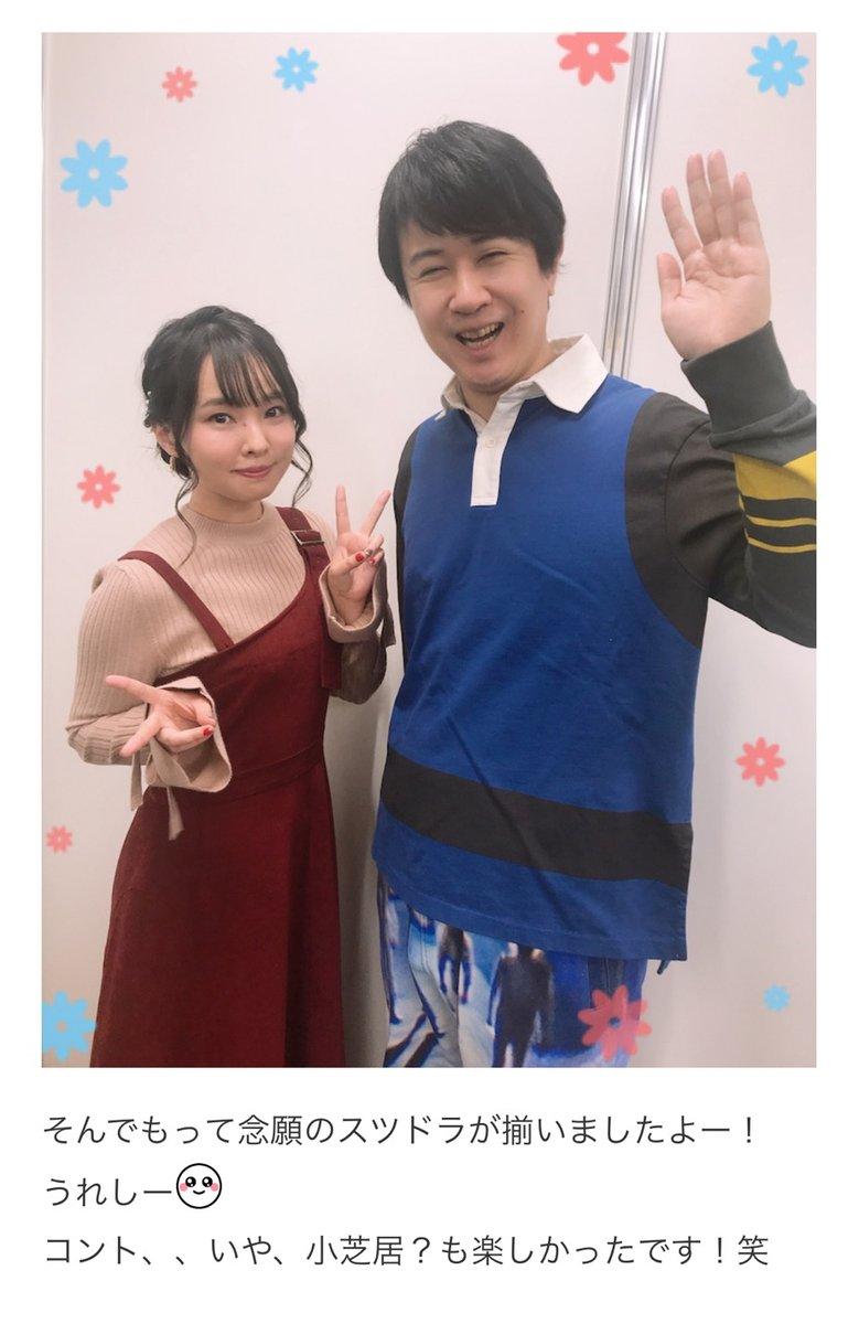 伊藤かな恵 「グラブルフェス2019」 ⇒ 杉田さんめっちゃいい笑顔で草