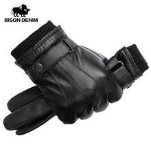 Here are more items from our website. Come visit us today for these & more.🙂  #winterfashion #winterstyle  #winteroutfit #fashionblogger #gloves #fashionista #fashionstyle #wintercoat #fashionable #styleblogger #wintercollection #jacket #WinterIsHere