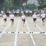 【驚き】小学校の運動会でビデオ判定を導入する学校が増えている!