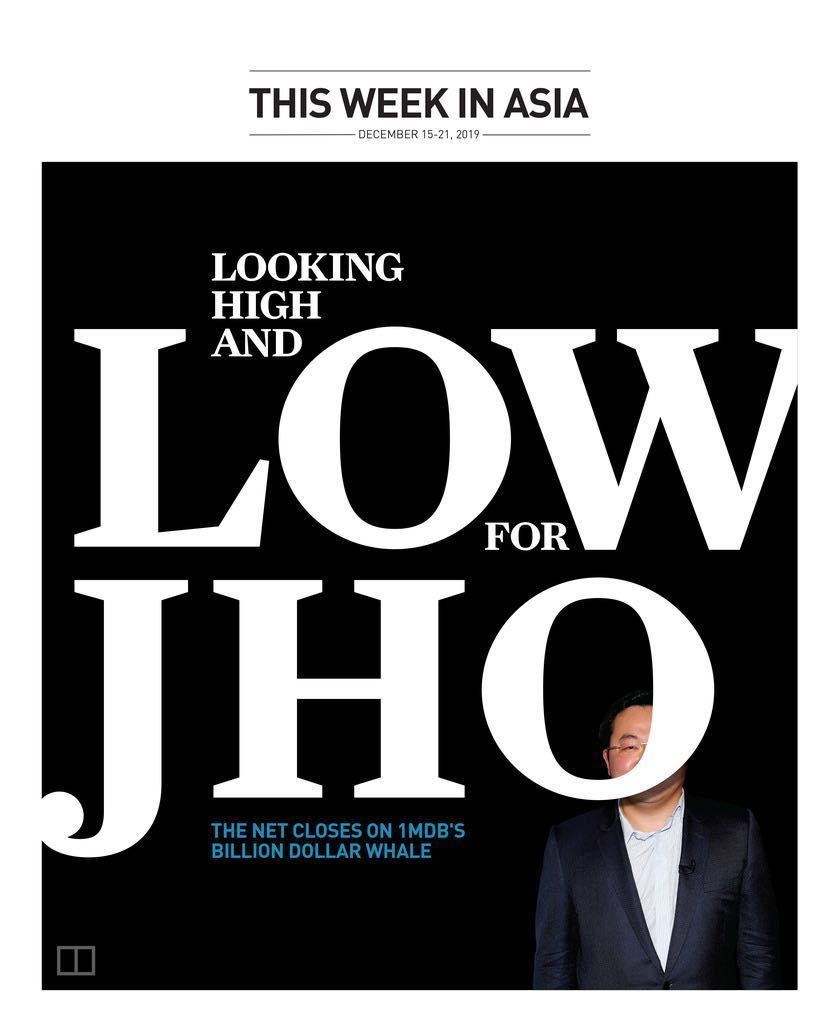 What lies ahead for #1MDB scandal suspect Jho Low in 2020? https://buff.ly/2PObHtM  By @jbhavan and @tashny