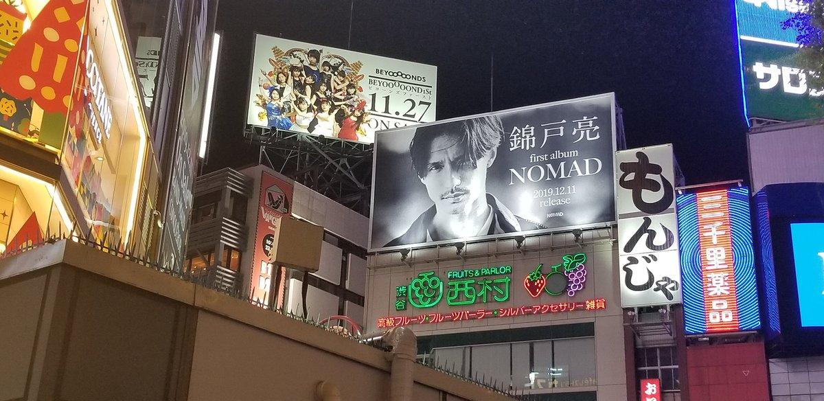 """電波やくざ🌗 on Twitter: """"渋谷スクランブル交差点をカバーするドコモ ..."""