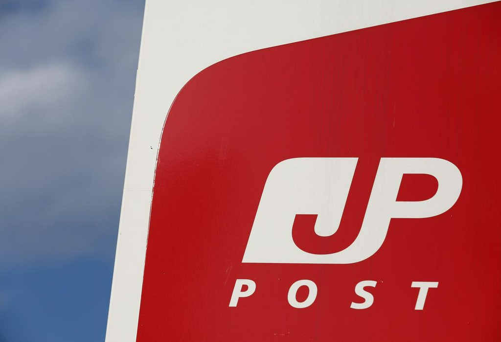 Japan Post probe finds 9,000 cases of mis-sold insurance: Yomiuri https://reut.rs/2sr3XWw