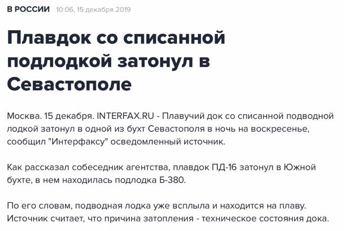 Украина ожидает от Польши шагов по упорядочению украинских мест памяти, - ОП - Цензор.НЕТ 5760