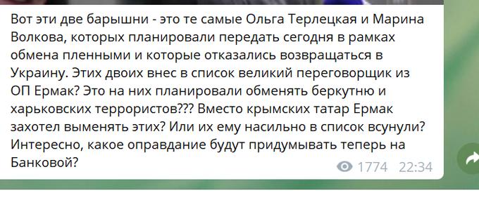 Министр обороны Загороднюк встретился с освобожденными из плена 12 военнослужащими - Цензор.НЕТ 2673