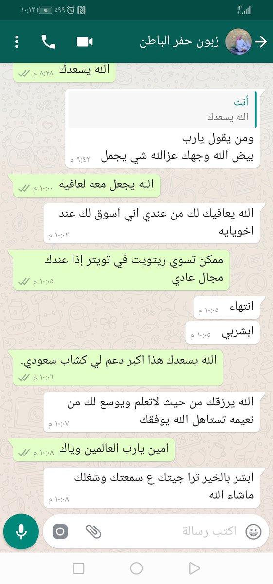 Mav On Twitter الله يرزقك من واسع فضله ياعباس