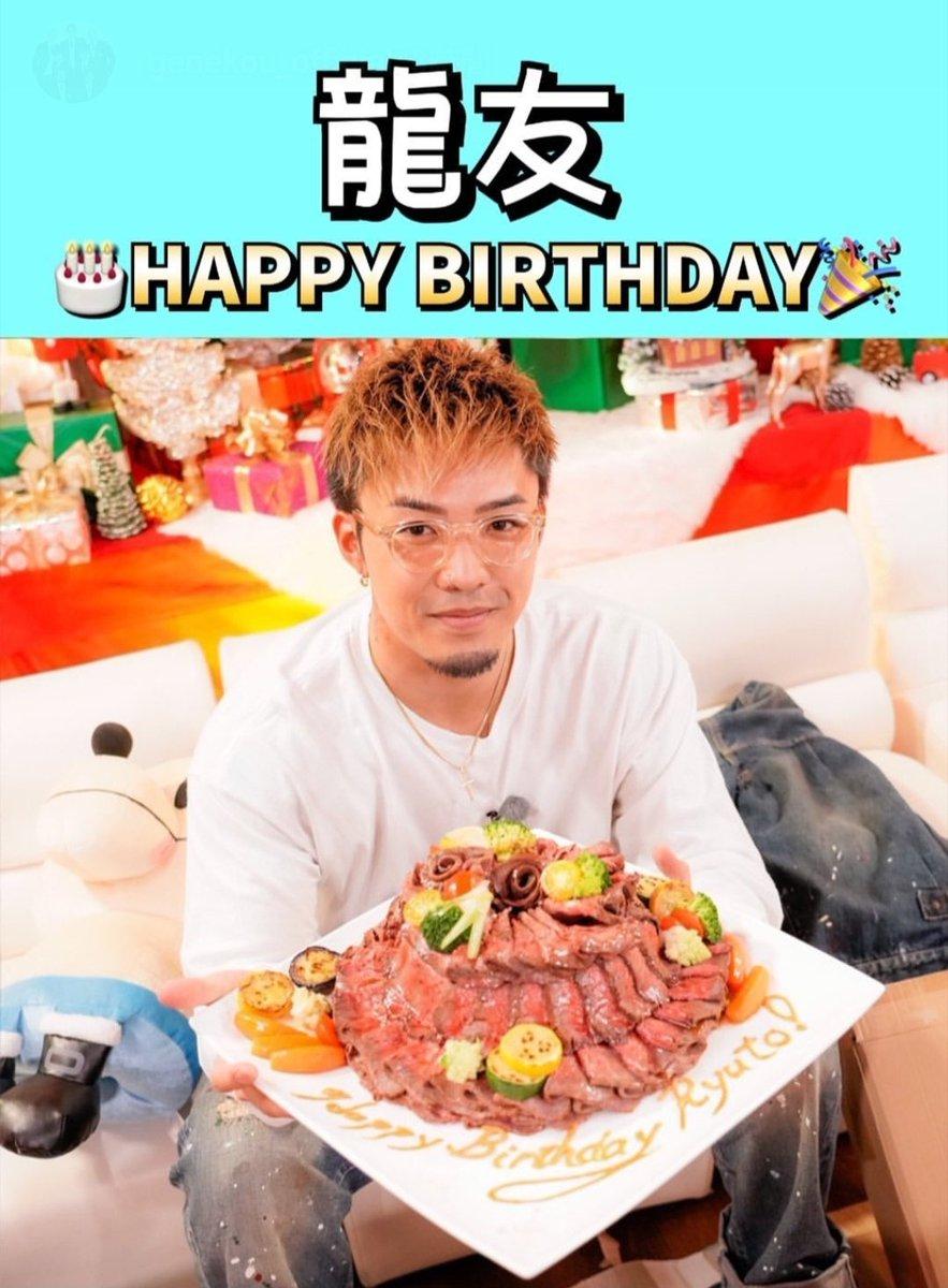 Happybirthday!!!龍友くん❤︎.*いつまでも素直な心を大切に素敵な大人になってください(  ˊᵕˋ  )♡来年はたくさん会いに行きたい❤✊#龍友くんHappyBirthday #龍友くんハッピーバースデー #27歳おめでとう