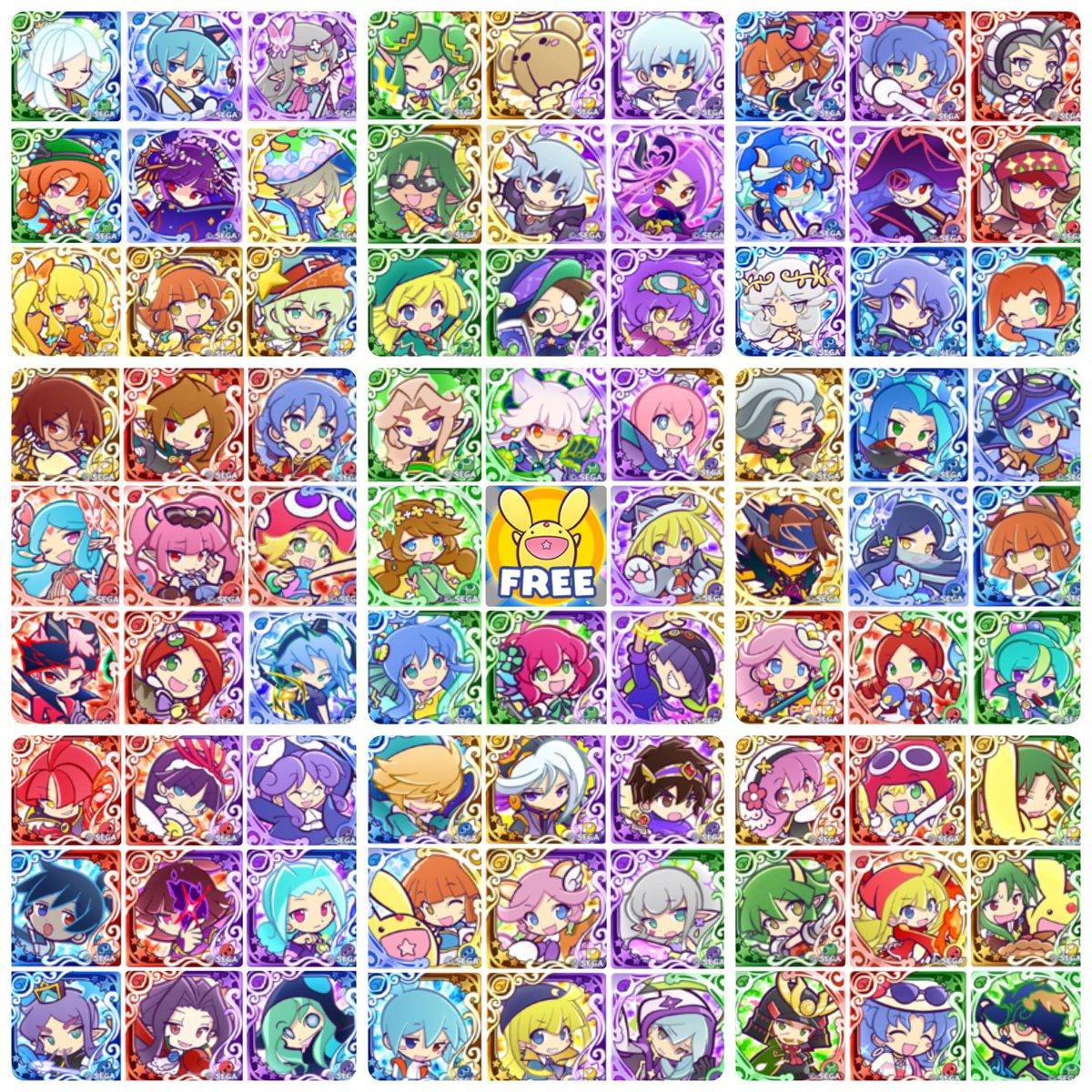 ぷよ クエ フェス キャラ 【ぷよクエ】真っ先に☆7にすべきフェスキャラを属性別で紹介