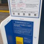 【気を付けよう】来年の5月から新幹線に持ち込める荷物の大きさ
